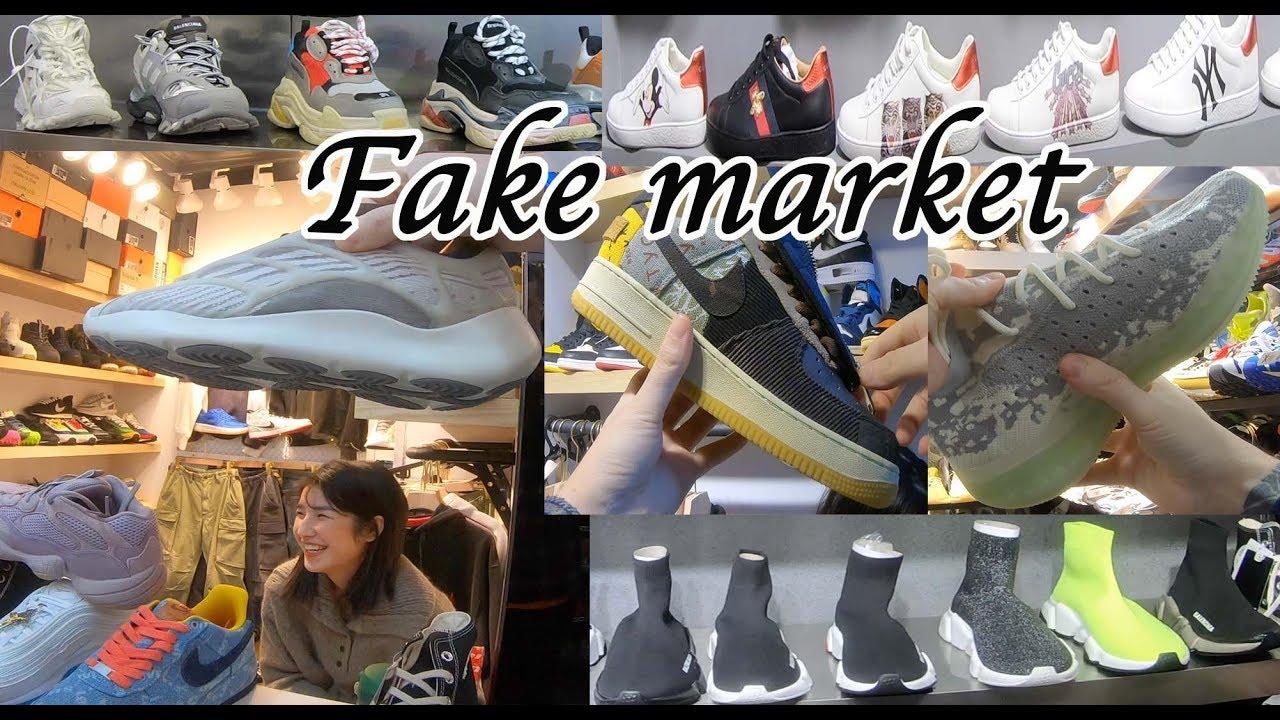 Fake market fashion sneakers / designer. yeezy Jordan balenciaga offwhite  dior gucci nike adidas