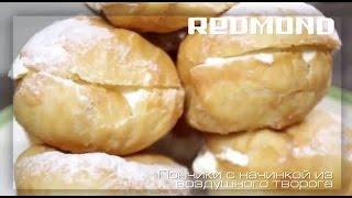 Мультиварки Редмонд. Готовим в мультиварке Redmond пончики с творогом
