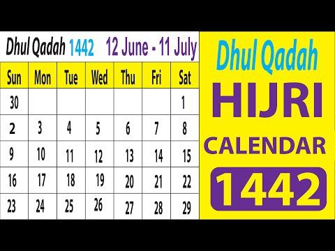 Islamic Date Today | Arabic Calendar | Islamic Calendar 2020 | Hijri Calendar 1442 Saudi Arabia