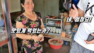 베트남, 꼰다오#2 쌩…