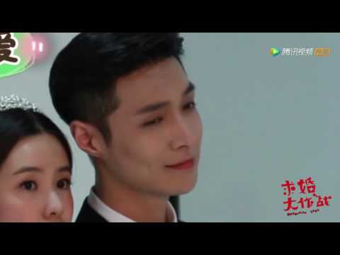 170512 EXO Lay Zhang Yixing 张艺兴 @ 《求婚大作战》'Operation Love'  Bts