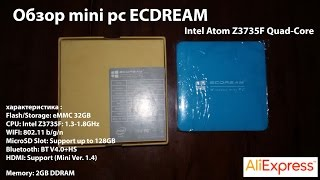 обзор mini pc ECDREAM Intel Atom Z3735F Quad-Core