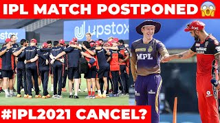 😱 BREAKING : KKR VS RCB Match Postponed Due to This Reason | IPL 2021 | Cricket News | BCCI