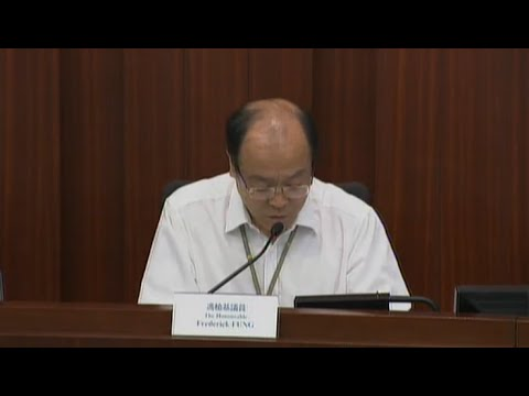 Subcommittee on Poverty (Pt2) (2013/07/08)