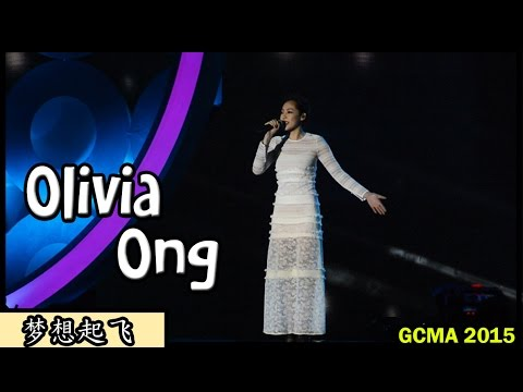 [NEW] Olivia Ong-梦想起飞 (GCMA2015)