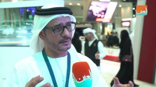 بلدية أبوظبي تطلق موقعا إلكترونيا للتراخيص في سيتي سكيب