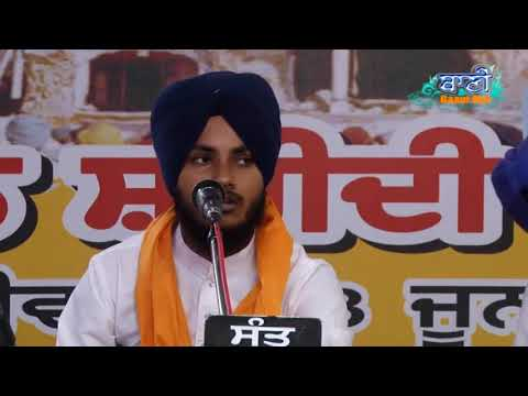Bhai-Ajit-Singh-Jeet-At-Tilak-Vihar-On-23-June-2018