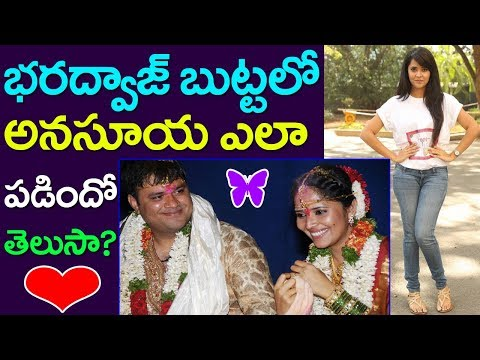Unknown Facts About Anchor Anasuya | Anasuya Husband Name