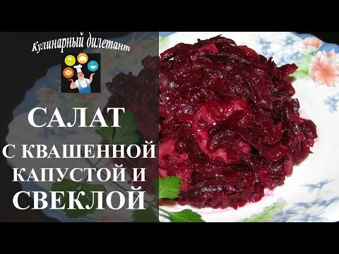 Винегрет, рецепты с фото на : 453 рецепта