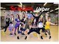 I LOVE ZUMBA / 줌바 / 스크림 / Scream - Usher