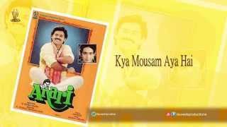 Kya Mousam Aya Hai |JukeBox |Anari |Venkatesh,Karisma Kappor