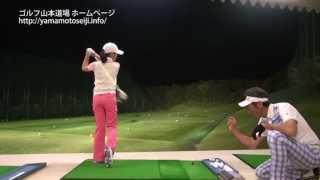 ゴルフ山本道場~プロが目指すスイング、アマチュアが目指すスイング~ thumbnail