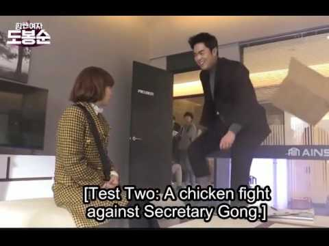 Unduh lagu ZE:A Park Hyung sik & Park bo young -Behind the scenes (strong women k- serial) Mp3 gratis