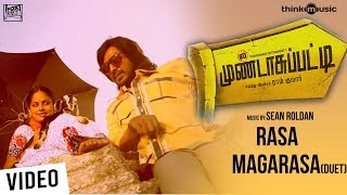 Rasa Magarasa (Duet) Official Full Song - Mundasupatti