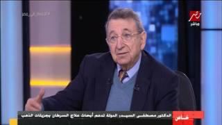 بالفيديو.. مصطفى السيد: «السيسي» يتابع بنفسه إنشاء مدينة «زويل»