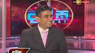 Dawasa Sirasa TV 27th February 2019 with Roshan Watawala,Wasantha Samarasinghe, Rusiripala Tennakoon Thumbnail