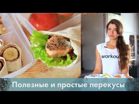 1. План питания - 3 x 15