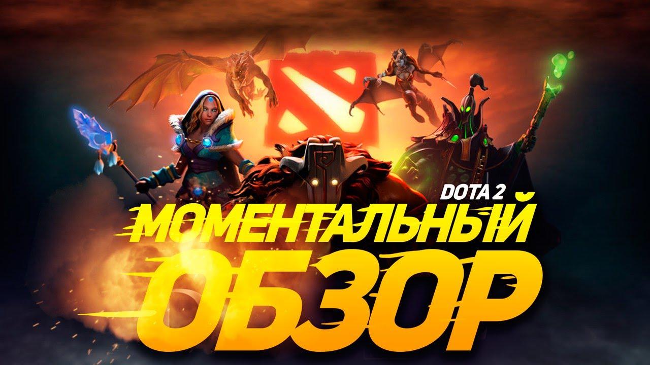 «Репортер Дота 2 1 Сезон На Русском Все Серии» — 2014