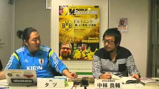 サッカーキング ハーフ・タイムとは、ニコニコ生放送の公式チャンネルで...