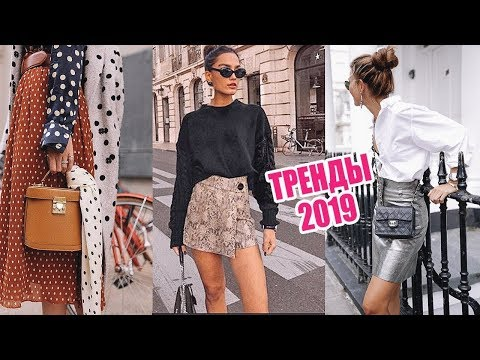 интернет женской одежды новосибирск
