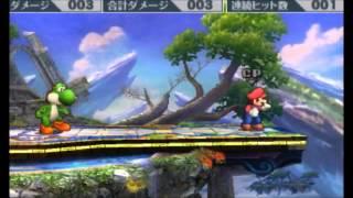 スマブラ for 3DS 最後の切り札動画集