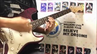【Trysail】「adrenaline!!!」guitarplay