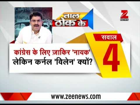 Taal Thok Ke: Why did Congress term Zakir Nayak a hero and Colonel Purohit a villain?