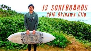 2016-JS Surfboards Okinawa Clip