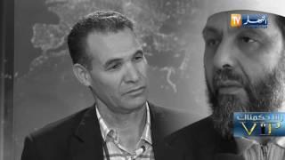 رانا حكمناك VIP الحلقة 16 : جمال بن عبد السلام يشم  في بلال رائحة داعش