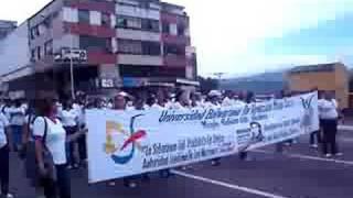pancarta.ubv.municipio-bolivar-estado-tachira