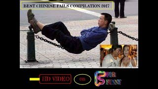 Chinese Funny Clips 2017 - Best Of Chinese Comedy And funny clips and chinese funny videos