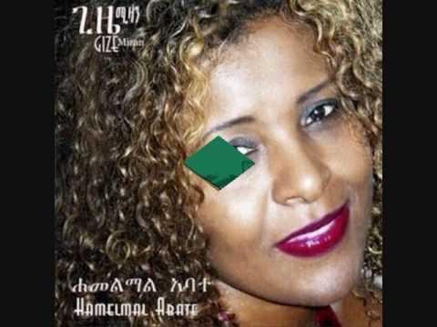 My top 10 favorite Ethiopian Artists