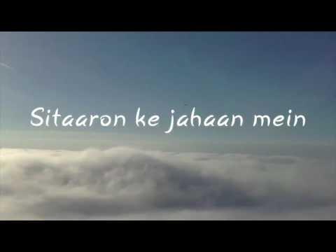 Aasman tera mera    Salman khan Hit Song   Hindi Lyrical Video    आसमान तेरा मेरा हुआ   ✈✈💘❤💘❤💘❤✈