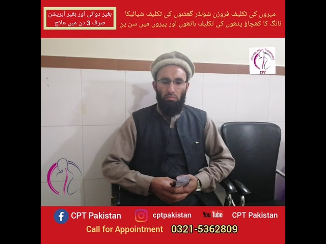 Knees pain back pain Neck pain treatment by Chiropractor Aamir Shahazad CPT