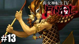 次⇒https://youtu.be/epKha5lXoM0 真・女神転生シリーズ全制覇を目指すメガテンマラソン! 神田の社、アークを守護していたのはスクナヒコナ…! ガチ悪魔解説付き。