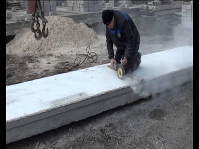 Обрезать бетон купить бетон с доставкой чехове цена за куб