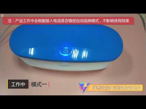 【現貨快出】UVC消毒機殺菌滅菌箱消毒盒便攜式USB供電UVC強力波段紫外線殺菌消毒盒智能感應清潔盒 快速出貨