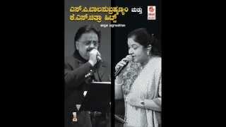 Ee Hrudaya Geethe - S. P. Balasubrahmanyam & K. S. Chithra Hits