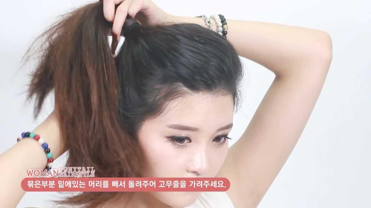 back-to-school ponytail hairstyles for medium long hair tutorial - 귀여운 포니테일머리 하는법