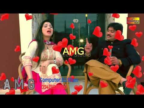 Mehak Malik Sony Di Chori Duet Song Sharafat Ali A M G Computer03478818559