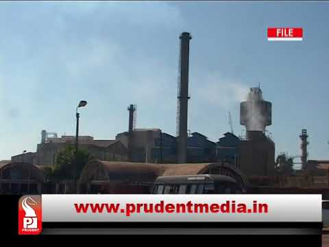 INDUSTRIAL ACCIDENT VICTIMS DENIED OF JUSTICE?_Prudent Media Goa
