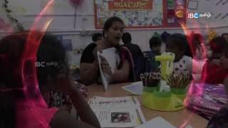 சிறுவிதை பெருவிருட்சம் tamil schools in europe ibc tamil tv
