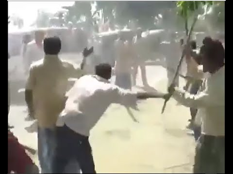 BJP Members Got Attacked By Muslims in Assam