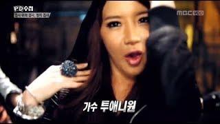 투애니원(2NE1) 전 멤버 박봄의 마약류 밀반입 입건유예 건이 약 4년 만에 재조명돼 논란이 되고 있다