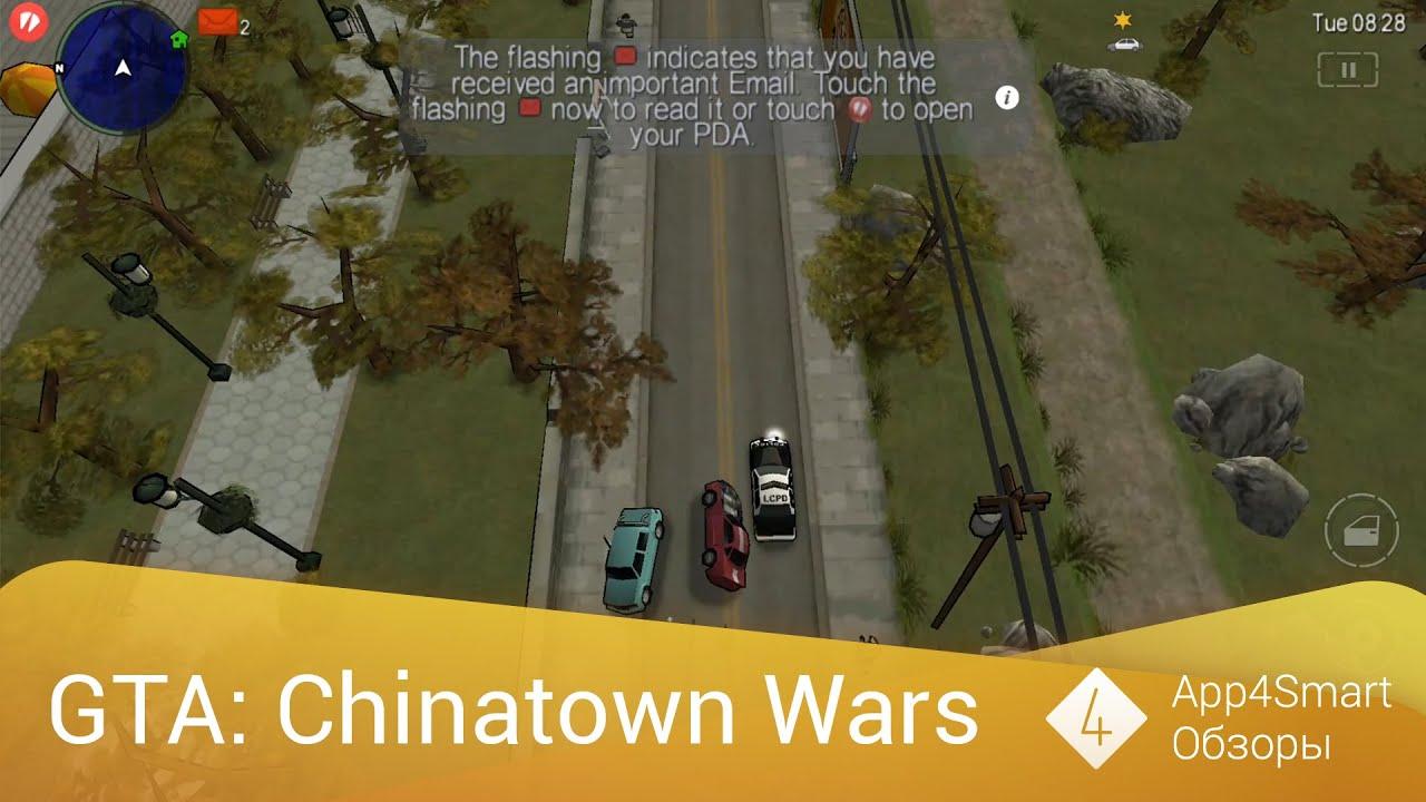Скачать бесплатно игру Grand Theft Auto: Liberty …