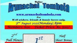 August 2  2021 Arunachal Tambola game Online House earn money online at home