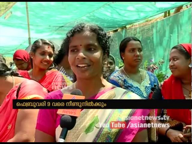 Flower Show at the Kanakakkunnu Palace Trivandrum
