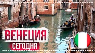 Венеции больше нет? Как выглядит Венеция после наводнения 2019  Италия