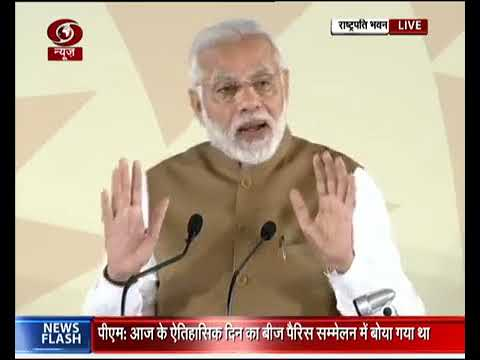PM Shri Narendra Modi's address at the Founding Conference of the ISA
