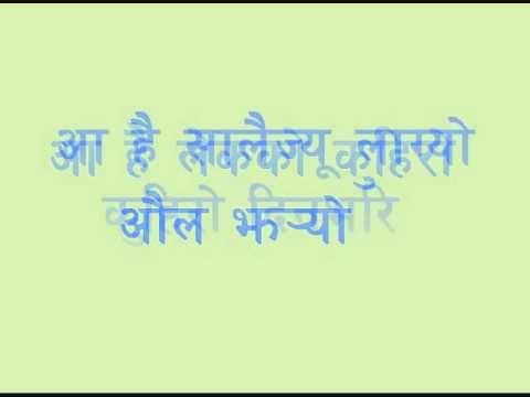 Nepathya - Salaijyo